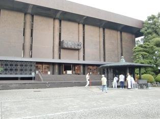 第61番香園寺