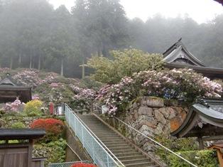 第60番横峰寺