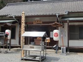 第19番香西寺 (2)