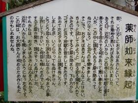 第83番一宮寺 (9)