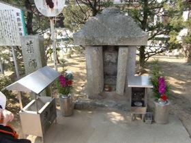 第83番一宮寺 (12)