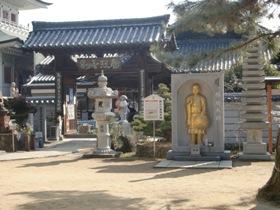 第80番国分寺 (2)