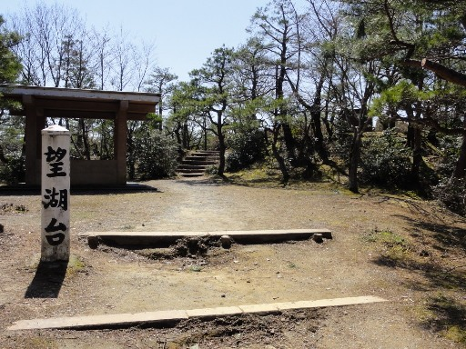 2012-04-08金沢卯辰山-2望湖台