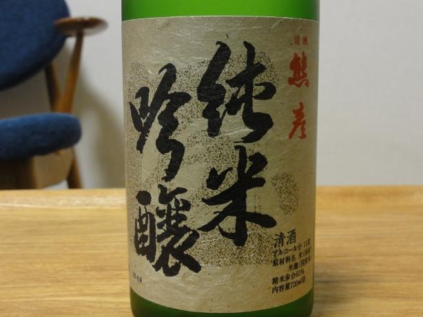 熊彦_清酒-2