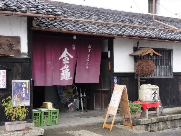 岡村本家-1