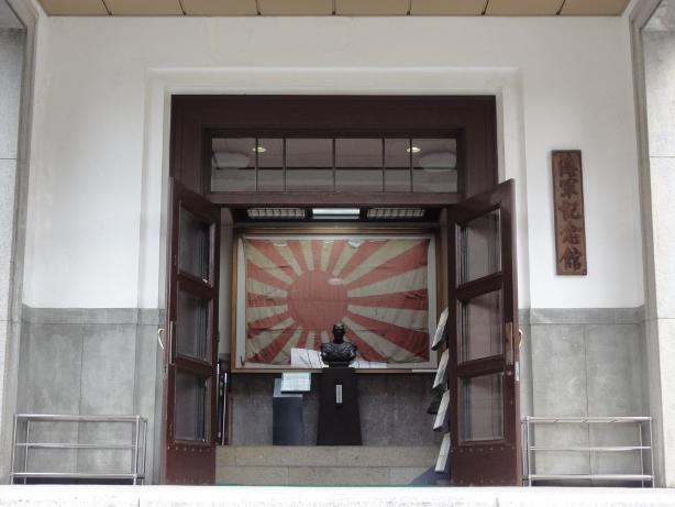 海軍記念館入口