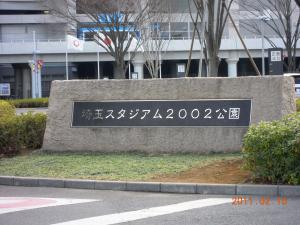 2002サッカースタジアム