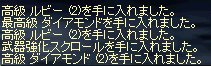 0625-1.jpg