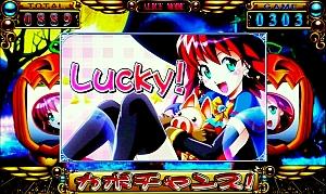 lucky-aris.jpg