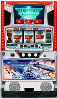 gradius-the-slot