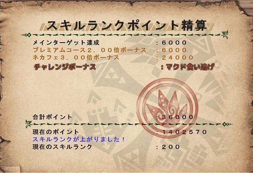 大剣200