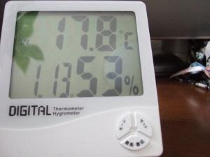 温度計&湿度