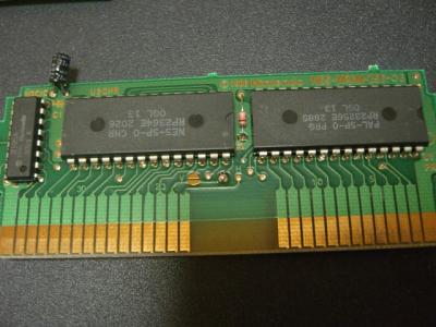 CIMG7351.jpg