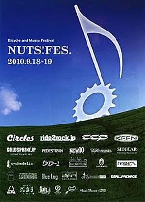 NUTS!FES2010019181.jpg