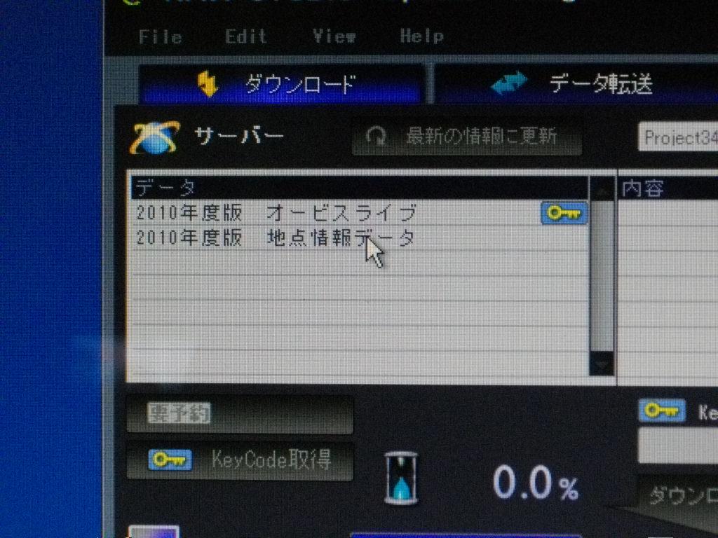 IMGP0141.jpg