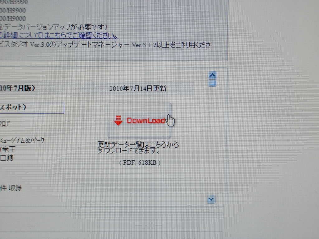 IMGP0148.jpg
