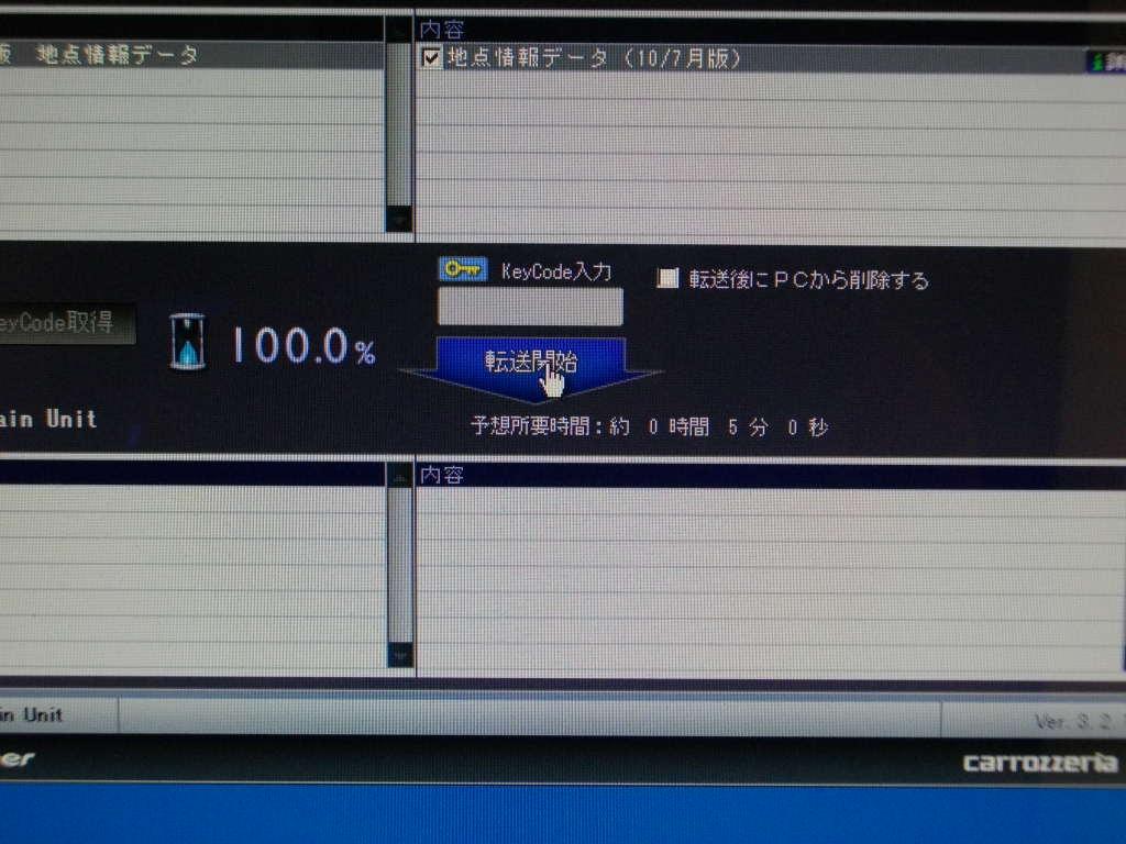 IMGP0150.jpg