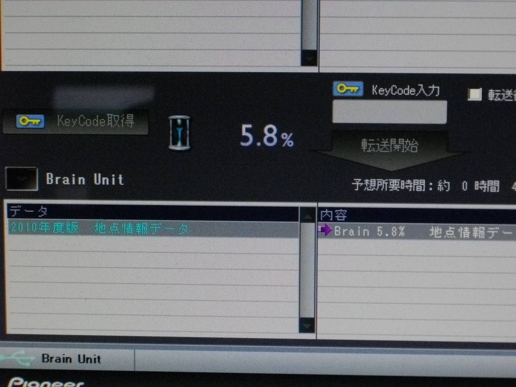 IMGP0151.jpg