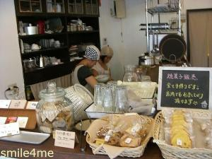 2010817home cafe (3)