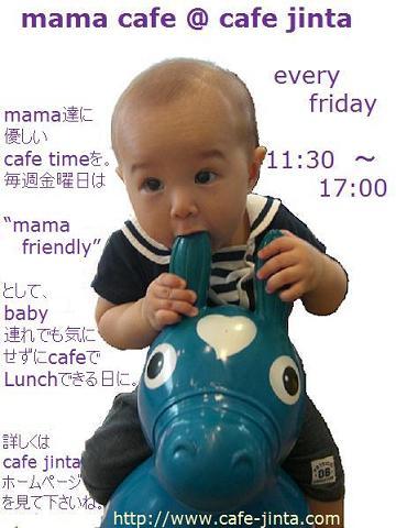 mama cafe1