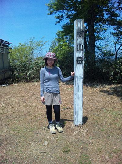 横山岳012