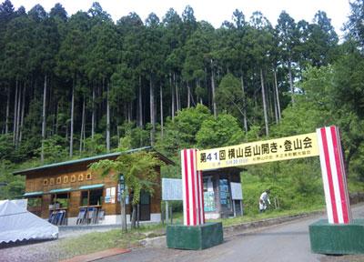 横山岳020