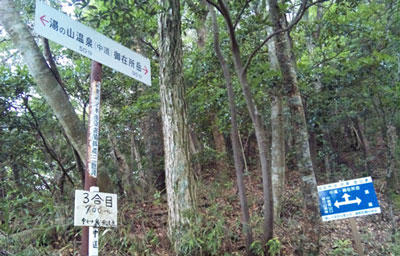 山ガール|日帰り登山|御在所岳(標高1212m)|三重県|2012/07/29|登山コース(登り⇒中登山道)
