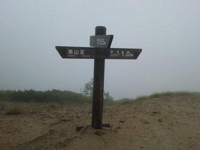 山ガール|日帰り登山|北アルプス(燕岳|つばくろだけ|標高2763m)登山ルート(合戦尾根ルート)急登
