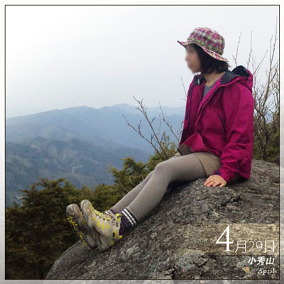 山ガールファッション|4月|小秀山|日帰り登山
