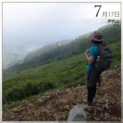 山ガールファッション|7月|伊吹山|日帰り登山