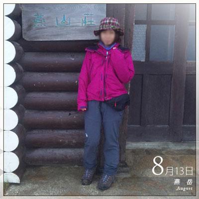 山ガールファッション|8月|燕岳|日帰り登山