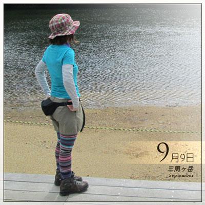 山ガールファッション|9月|三周ヶ岳|日帰り登山