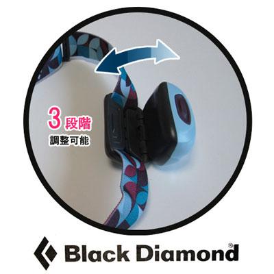登山アイテム|ヘッドランプ(LEDHEADLAMP)【BlackDiamond|ブラックダイヤモンド】モクシー