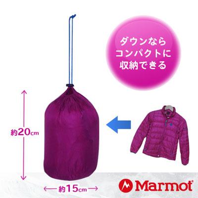 山ガールファッション【マーモット|Marmot】ウィメンズコンパクトライトダウンジャケット