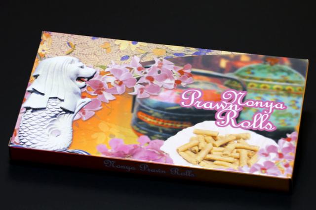 シンガポール お土産 海老 お菓子 スナック ロール