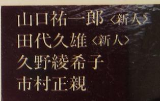 IMG_8121 - コピー