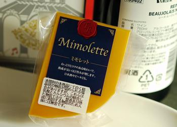 チーズとワインがあうのよね。