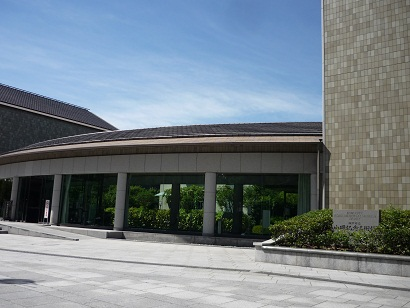 Kobe City Koiso Memorial Museum of Art
