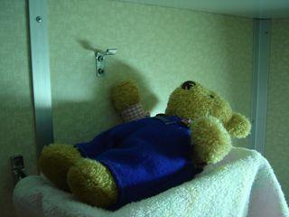ふぇりーの寝台。