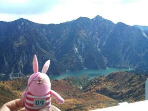 大観峰駅からの黒部湖