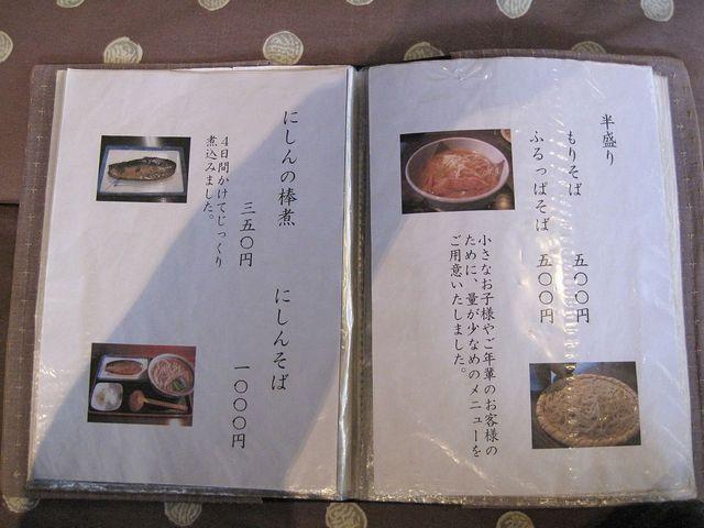 yuka-2.jpg