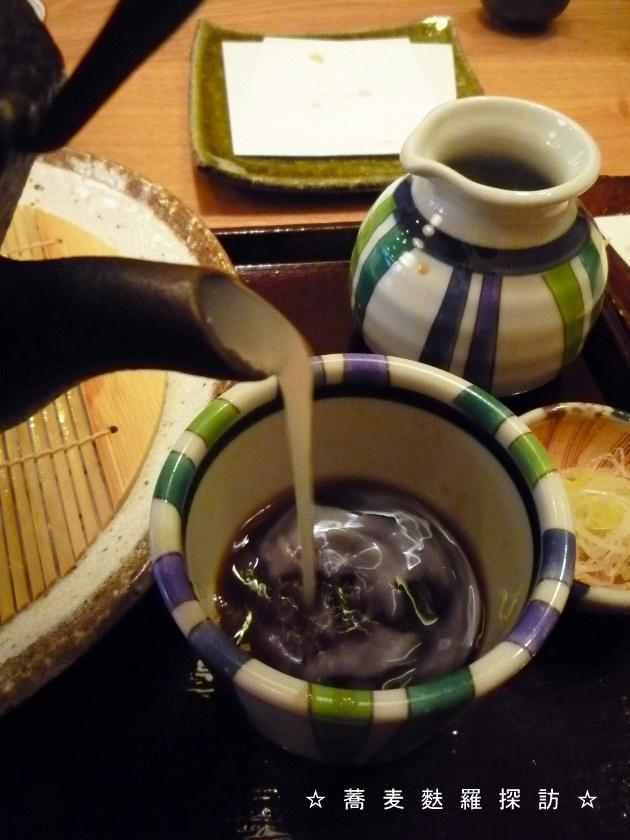 14.本郷 蕎麦切 森の (そば湯)