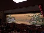 kabuki140904.jpg