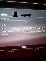 14n1te-1-ff0b.jpg