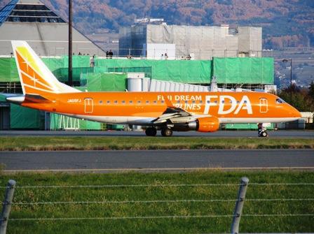 FDA5号機(オレンジ)