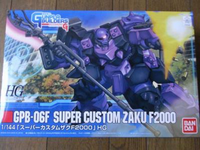 スーパーカスタムザクF2000