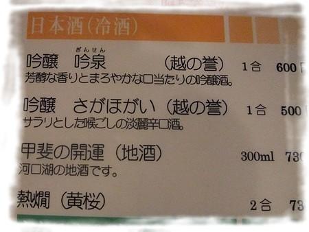 2012_0503_04.jpg