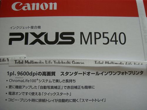 DSC07853.jpg