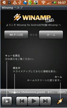 WIN001