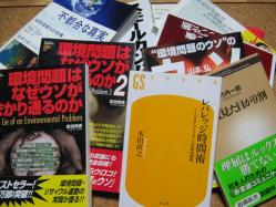 IMG_8350_convert_20110527230654.jpg